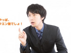 PAK86_kisyanoshitumonnikotaeru20140713-thumb-1000xauto-17223