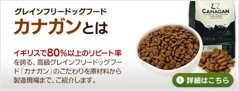 i-menu-img02