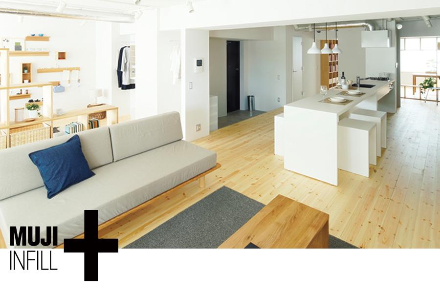 大きなものでは家具や収納、小さなものではテーブルや花瓶ひとつで、暮らしは変わっていきます。  また、ドアノブや、水道の蛇口が変わるだけで、暮らしの質も変わり ...